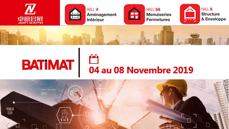 2019年法國巴黎國際建筑展