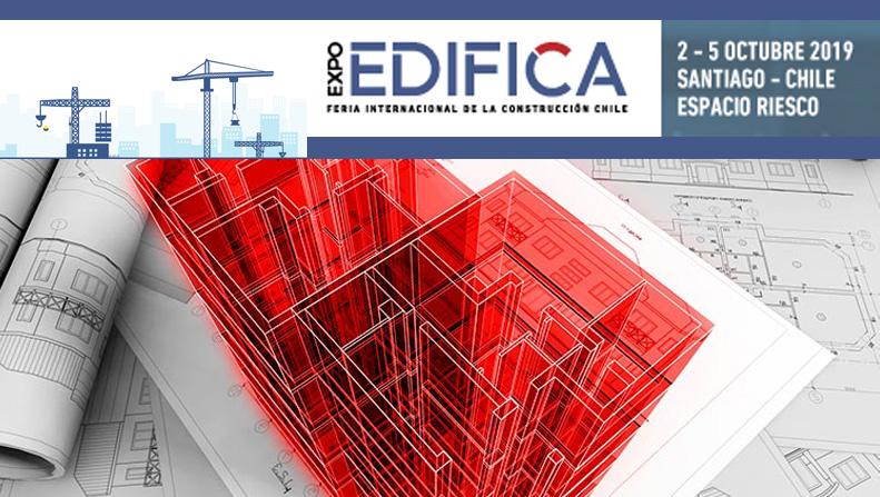 2019年智利建材展